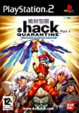 .Hack Volume 4 (PS2)