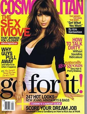 Cosmopolitan [US] April 2013 (単号)