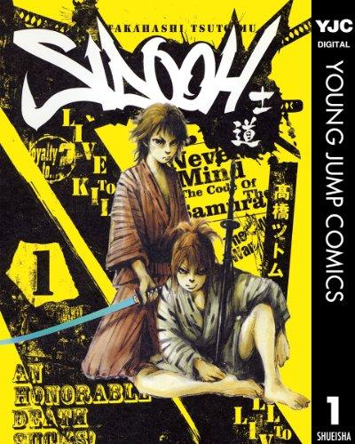 SIDOOH ―士道―
