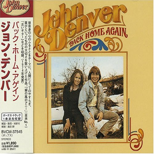 John Denver - Back Home Again [24bit] - Zortam Music