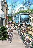 南鎌倉高校女子自転車部 6 (BLADE COMICS)