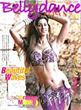 Belly dance JAPAN(ベリーダンス・ジャパン)Vol.33 (おんなを磨く、女を上げるダンスマガジン)