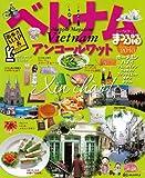 ベトナム 2010 (マップルマガジン A 7) (商品イメージ)