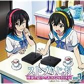 ラジオCD「ストブらじお 雪菜と凪沙のおとなり放送局」Vol.1