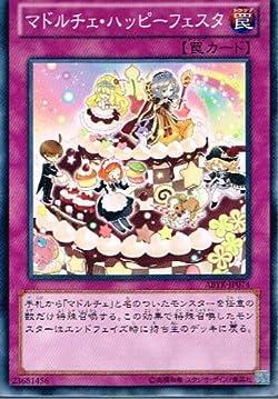 遊戯王カード 【マドルチェ・ハッピーフェスタ】 ABYR-JP074-N ≪アビス・ライジング≫