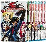 遊☆戯☆王 5D's コミック 1-7巻セット (ジャンプコミックス)