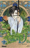 echange, troc Yuu Watase - Alice 19th : Tome 2
