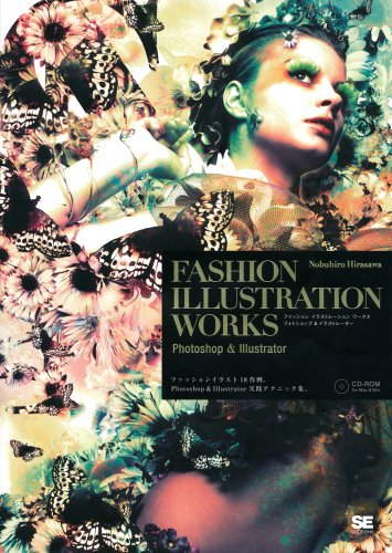 FASHION ILLUSTRATION WORKS 書影