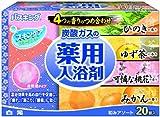 バスキング 炭酸ガスの薬用入浴剤 和みアソート(ひのき・ゆず茶・可憐な桃花・みかん) 4種類×5錠入(20錠入)