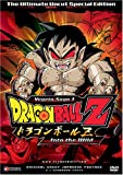 Dragon Ball Z Saga 1 V.3: Into the Wild [DVD] [US Import] [NTSC] [Region 1]