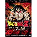 DragonBall Z: Vegeta Saga 1 - Into the Wild ( Vol. 3 )