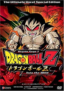 Dragon Ball Z Vegeta Saga 1, Vol. 3: Into the Wild