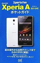 http://astore.amazon.co.jp/so-04e--22/detail/4839947910