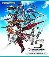 PC用ゲーム「IS ヴァーサスカラーズ」のアペンドディスクが発売