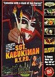 echange, troc Sgt. Kabukiman N.Y.P.D. [Import USA Zone 1]