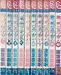 微熱少女 コミック 全10巻完結(少コミフラワーコミックス) [マーケットプレイス コミックセット]