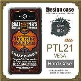 PTL21ケース カバー/VEGA PTL21 ハードケース/【sick】1002_tribe skeletons flyerimage[tribal emblem]/CR【デザイナー】