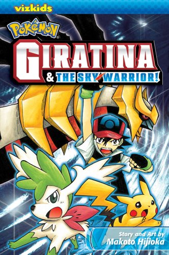 Pokemon: Giratina and the Sky Warrior! (Pokémon)