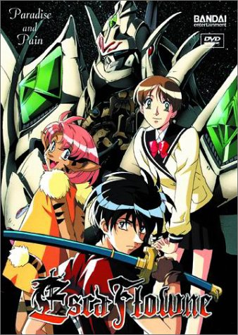 Escaflowne 5: Operation [DVD] [2001] [Region 1] [US Import] [NTSC]