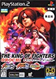 echange, troc The King of Fighters Orochi Collection [Limited Edition][Import Japonais]