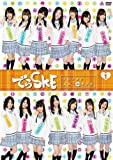 でらSKE ~夜明け前の国盗り48番勝負 VOL.1 [DVD]