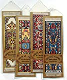 Oriental Carpet Bookmarks - Authentic Woven Carpet (Set of 4) Assorted Designs
