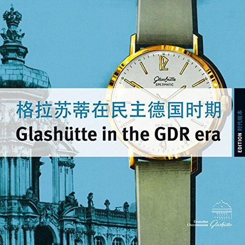 glashutte-in-the-gdr-era-watch-production-between-1951-and-1990