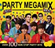 Party Megamix, 1950s - 1960s : 100 Non-Stop Party Hits