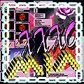 Xxxo: The Remixes
