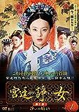 宮廷の諍い女DVD全巻セット[レンタル落ち] (全37巻)