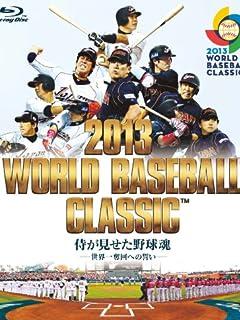 吉井理人が斬る!2013プロ野球クライマックスシリーズ vol.2