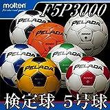 molten(モルテン) ペレーダ3000 5号球 (f5p3000)