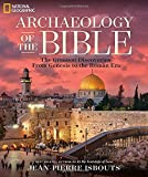 Archaeology of the Bible