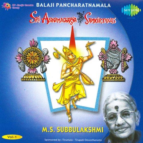 balaji-pancharatnamala-vol-1