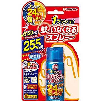 蚊がいなくなるスプレー 255日 無香料 24時間 55mL (防除用医薬部外品)