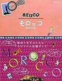 14 aruco モロッコ