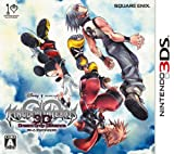 Kingdom Hearts 3D: Dream Drop Distance [Japan Import]