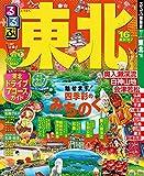 るるぶ東北'16 (るるぶ情報版(国内))