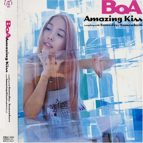 BoA (보아) - Amazing Kiss Lyrics | MetroLyrics