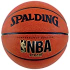 Spalding NBA Street Basketball - Official Size 7 (29.5)