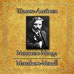 Menakhem-Mendl   Sholem Aleichem