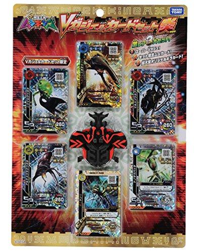 el-nuevo-rey-de-escarabajos-v-gaje-y-tarjeta-de-juego-de-la-llama