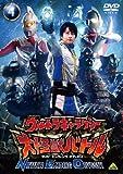 ウルトラギャラクシー 大怪獣バトル NEVER ENDING ODYSSEY 4<最終巻> [DVD]