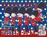 spoon.2Di vol.10 表紙巻頭特集「おそ松さん」/Wカバー「美男高校地球防衛部LOVE!」 (カドカワムック)