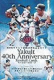 BBM ヤクルト球団40周年カード BOX