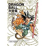 Dragon Ball: The Complete Illustrationsby Akira Toriyama