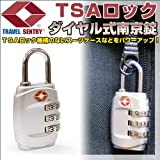 TSAロックダイヤル式南京錠(a03559)