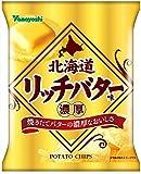 山芳製菓 ポテトチップス 北海道リッチバター味 55g×12袋