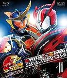 仮面ライダー×仮面ライダー ドライブ&鎧武 MOVIE大戦フルスロットル コレクターズパック [Blu-ray]