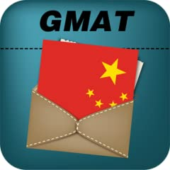 GMAT flashcards:  Chinese